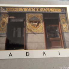 Postales: RESTAURANTE LA ZAMORANA MADRID. SIN CIRCULAR. Lote 221248897
