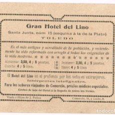 """Postales: AÑOS 20 - 30 TARJETA PUBLICITARIA """"GRAN HOTEL DEL LINO"""" TOLEDO. Lote 221770150"""