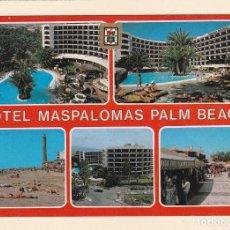 Postales: POSTAL HOTEL MASPALOMAS PALM BEACH. MASPALOMAS. GRAN GANARIA (1981). Lote 222148943
