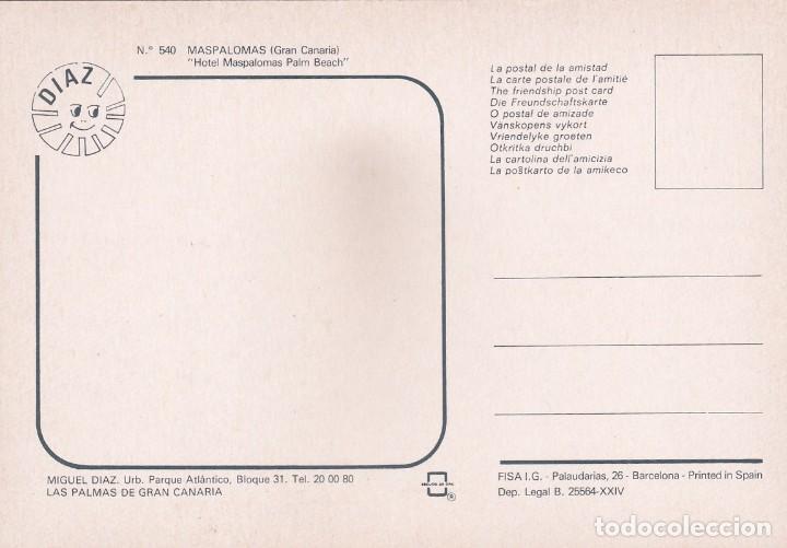 Postales: POSTAL HOTEL MASPALOMAS PALM BEACH. MASPALOMAS. GRAN GANARIA (1981) - Foto 2 - 222148943