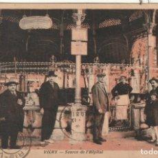 Postales: POSTAL VICHY SCURCE DE L´HOSPITAL. MATASELLOS 1931 Y SELLO EXPOSICION COLONIAL PARIS 1931. Lote 222706175