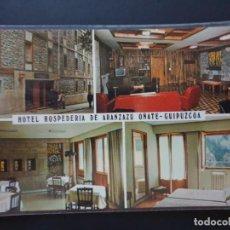 Postales: HOTEL ARANZAZU OÑATE GUIPÚZCOA POSTAL COLOR - ORIGINAL. Lote 223879412