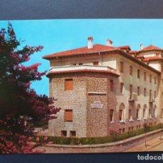 Postales: HOTEL CARLOS V FUENTERRABIA - HONDARRIBIA GUIPÚZCOA POSTAL COLOR - ORIGINAL. Lote 223879740