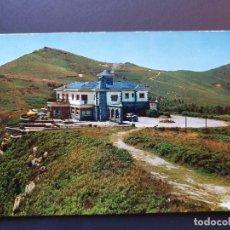 Postales: PARADOR DE JAIZKIBEL FUENTERRABIA - HONDARRIBIA GUIPÚZCOA POSTAL COLOR - ORIGINAL. Lote 223879778