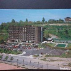 Postales: HOTEL COSTA VASCA SAN SEBASTIAN GUIPÚZCOA POSTAL ORIGINAL COLOR. Lote 223880173