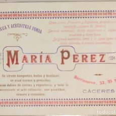 Postales: EXTREMADURA. CÁCERES. FONDA MARÍA PÉREZ. TARJETA PUBLICITARIA. DIBUJO AL REVERSO. PPIOS XX. RAREZA. Lote 225070056
