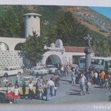 Postales: POSTAL DEL PARADOR NACIONAL DE TEJEDA , GRAN CANARIA . 1975. Lote 225711730