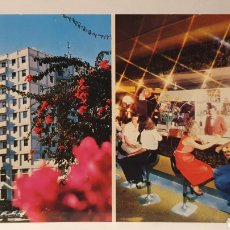 Postales: HOTEL SAN MIGUEL/ SIN CIRCULAR/ (REF.D.167). Lote 226141880