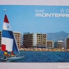 Postales: POSTAL COSTA BRAVA- HOTEL MONTERREY, CANALES DE SANTA MARGARITA. VISTA DIURNA, MALLOL. Lote 227874116