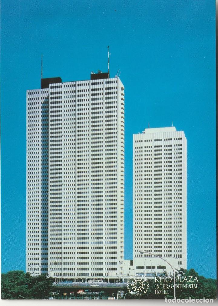 CARTERITA CERILLAS COMPLETA Y POSTAL KEIO PLAZA INTER-CONTINENTAL HOTEL TOKYO (Postales - Postales Temáticas - Hoteles y Balnearios)