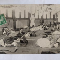 Postales: POSTAL FRANCIA SAINT AMANT THERMAL, LA HORA DEL BAÑO. Lote 239952685
