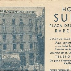 Postales: HOTEL SUIZO - BARCELONA. Lote 243944025