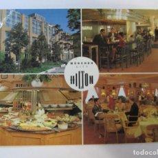 Postales: POSTAL HOTEL HILTON MUNCHEN CITY. Lote 244635130