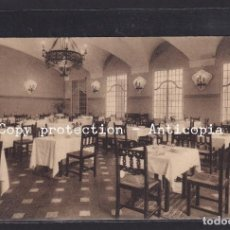 Postales: POSTAL DE ESPAÑA - HOTEL REGINA - CÓRDOBA. Lote 244715440
