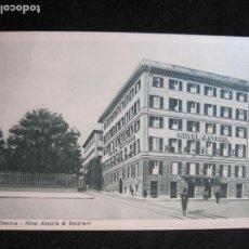 Postales: ITALIA-GENOVA-HOTEL ASTORIA & BELGRANO-POSTAL ANTIGUA-(78.112). Lote 245999460