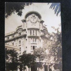 Postales: HOTEL ANCIRA-MONTERREY-POSTAL ANTIGUA-(79.669). Lote 253737810
