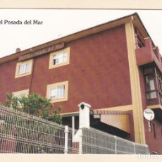 Postales: POSTAL HOTEL POSADA DEL MAR. SUANCES (ASTURIAS). Lote 254285565