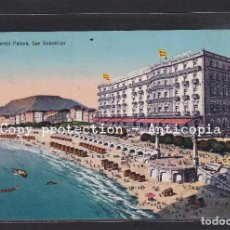Postales: POSTAL DE ESPAÑA - HOTEL CONTINENTAL PALACE, SAN SEBASTIÁN (ESPAÑA). Lote 255567800