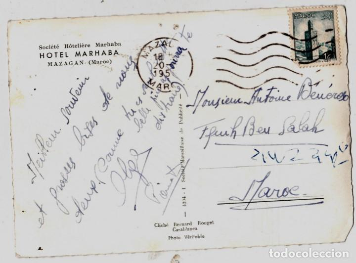 Postales: POSTAL CIRCULADA HOTEL MARHABA MAZAGAN (MARRUECOS) - Foto 2 - 256139145