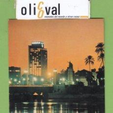 Postales: TARJETA HOTEL CASINO SHERATON EL CAIRO COLOR TPH 2895. Lote 257313635