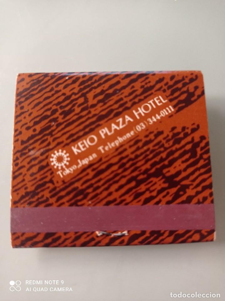 Postales: Carterita cerillas completa y POSTAL KEIO PLAZA INTER-CONTINENTAL HOTEL TOKYO - Foto 2 - 233038455