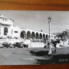 Postales: POSTAL HOTEL MOCAMBO - VERACRUZ - MÉXICO. Lote 260632580