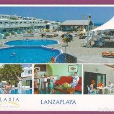 Postales: POSTAL RELAXIA LANZAPLAYA HOTEL. PUERTO DEL CARMEN. LANZAROTE. ISLAS CANARIAS. Lote 260770390