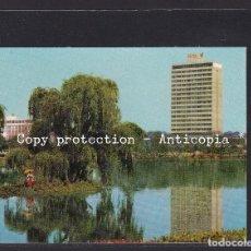 Postales: POSTAL DE MADAGASCAR - TANANARIVE LE LAC ANOSY ET L'HOTEL HILTON. Lote 261939275