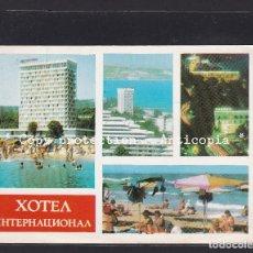 Postales: POSTAL DE BULGARIA - SLATNI PJASSAZI - HOTEL INTERNACINAL. Lote 261952405