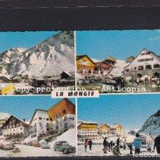 Postales: POSTAL DE FRANCIA - LES PYRENEES 5 - LA MONGIE HAUTES - PYRÉNÉES LES HOTELS DE LA STATION. Lote 262429455