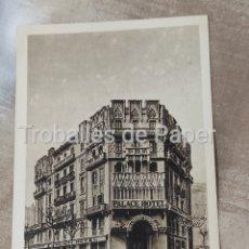 Postales: PALACE HOTEL BARCELONA ENTRADA PRINCIPAL. ROISIN FOTOGRAFO. Lote 262492255