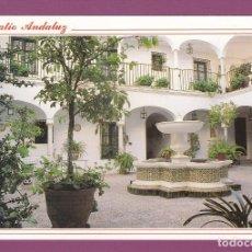 Postales: POSAL HOTEL LOS HELECHOS. SANLUCAR DE BARRAMEDA. CADIZ (1995) - PATIO ANDALUZ - COSTA DE LA LUZ. Lote 262974515