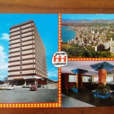 Postales: POSTAL HOTEL CABALLO DE ORO - BENIDORM. Lote 262997260