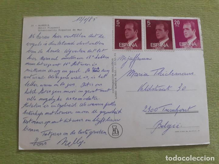Postales: Almeria - Hotel Playasol - Urbanización Roquetas de Mar - Año 1985 - Foto 2 - 276148798