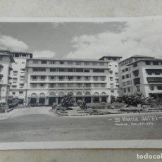 Postales: ANTIGUA POSTAL FOTOGRAFICA.THE MANILA HOTEL.PHILIPPINES.FILIPINAS 1956. Lote 277514103