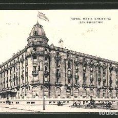 Postales: SAN SEBASTIAN - HOTEL MARIA CRISTINA. Lote 277591668