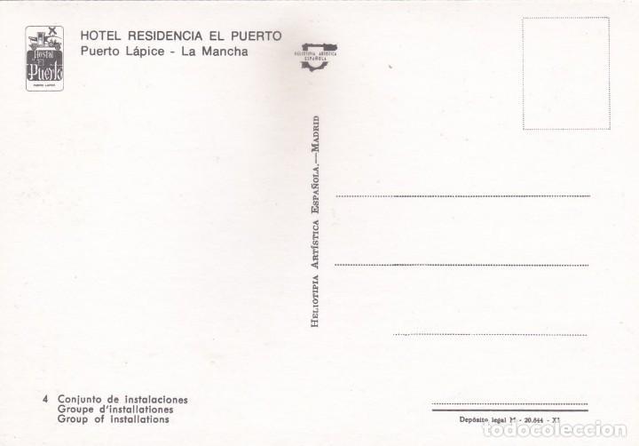 Postales: PUERTO LÁPICE (CIUDAD REAL). HOTEL RESIDENCIA EL PUERTO. CONJUNTO D INSTALACIONES (1968) - LA MANCHA - Foto 2 - 278267233