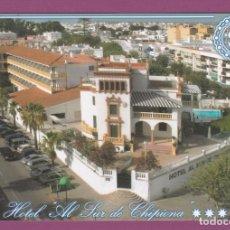 "Postales: HOTEL ""AL SUR DE CHIPIONA"". CHIPIONA (CADIZ). Lote 278518693"