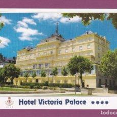 Postales: HOTEL VICTORIA PALACE. SAN LORENZO DEL ESCORIAL. MADRID (2005). Lote 278519268