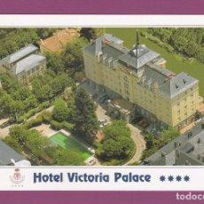 Postales: HOTEL VICTORIA PALACE. SAN LORENZO DEL ESCORIAL. MADRID (2004). Lote 278519948