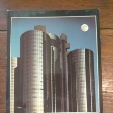 Postales: BONAVENTURE HOTEL DOWNTOWN LOS ANGELES CALIFORNIA USA AMERICA POST CARD. Lote 286321648