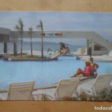 Postales: POSTAL - PUBLICITARIA - HOTEL DUSIT RESORT - PATTAYA, TAILANDIA. Lote 292527633