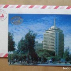 Postales: POSTAL - PUBLICITARIA CON SOBRE CORREO AEREO SIN USAR - HOTEL DUSIT THANI - BANGKOK, TAILANDIA. Lote 292529308