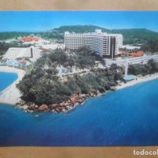 Postales: POSTAL - PUBLICITARIA - HOTEL ROYAL CLIFF BEACH RESORT - PATTAYA, TAILANDIA. Lote 292530448
