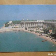 Postales: POSTAL - PUBLICITARIA - HOTEL DUSIT RESORT - PATTAYA, TAILANDIA. Lote 292530693