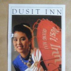 Postales: POSTAL - PUBLICITARIA - HOTEL DUSIT INN - CHIANG MAI, TAILANDIA. Lote 292534078