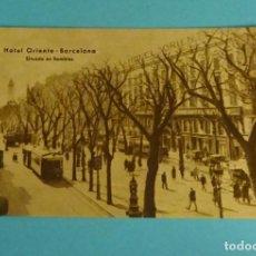 Postales: POSTAL HOTEL ORIENTE - BARCELONA. SITUADO EN RAMBLAS. Lote 295494443