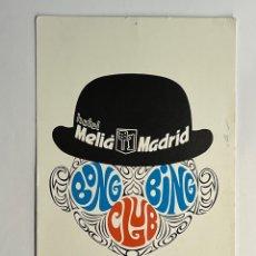 Postales: MADRID. POSTAL HOTEL MELIA BONG BING CLUB (H.1965?) CÍRCULADA. Lote 296759053