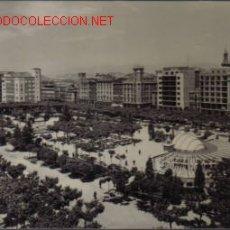 Postales: TARJETA POSTAL DE LOGROÑO Nº 67 - VISTA GENERAL DE ESPOLON. Lote 16043364
