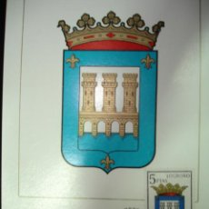 Postales: LOGROÑO. Lote 13409798